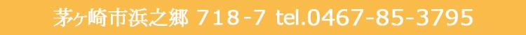 address_tsurumine